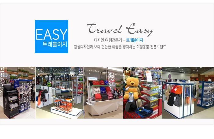 TE 휴대용 종이비누 50매 트레블이지 - 트레블이지, 2,900원, 편의용품, 기타 여행용품